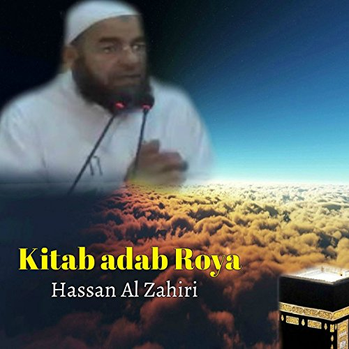 Kitab adab Roya, Pt. 2
