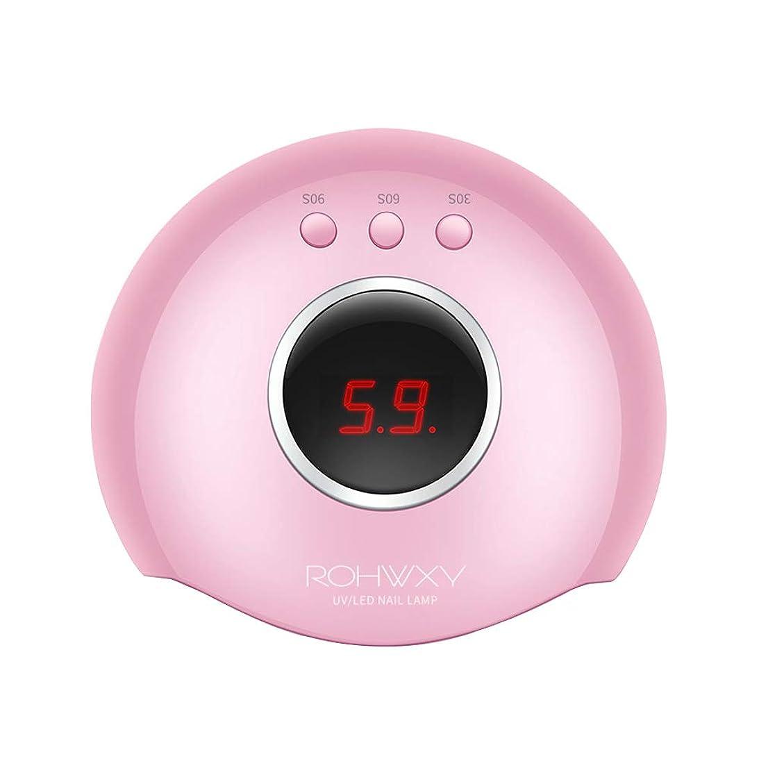 お香模倣フライカイト36WLEDディスプレイ赤外線インテリジェント誘導速乾性光線療法ランプ三速タイミングネイルポリッシュグルー光速乾性ドライヤー