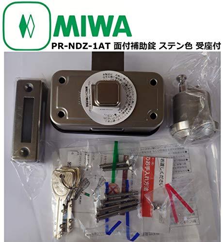 美和ロックPR-NDZ-1AT 面付補助錠 ステン色受座付 (玄関 ドア 扉 修理 補修 交換 部品 パーツ)