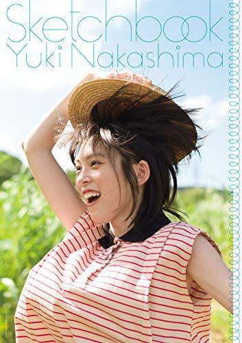 『【Amazon.co.jp 限定】中島由貴写真集 スケッチブック』のトップ画像