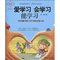 Love learning learning learning - parents, counseling children learn effective method (CD-ROM)