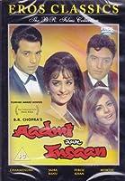 Aadmi Aur Insaan [DVD]