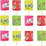 MATTTIME Chinese New Year Hanging Flowers Paper Lantern 2021 Year of The Ox Party Decoration Spring Festival, Wedding, Restaurant, School Supplies Props Foldable Set of 12