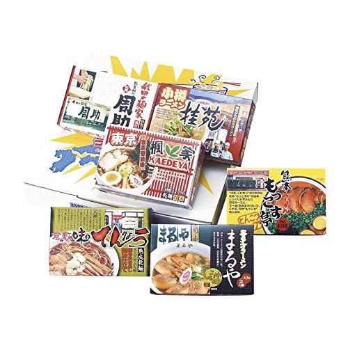 時間待ちの繁盛店ラーメン 12食 【ラーメン 乾麺 ギフト セット ギフトセット 詰め合わせ】