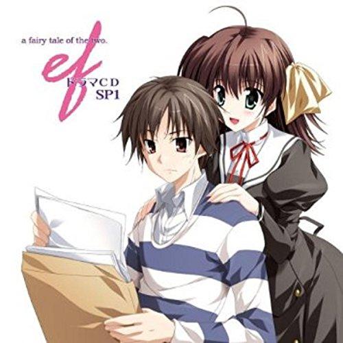 『「ef - a fairy tale of the two.」ドラマCD SP1』のカバーアート