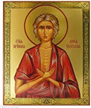 Russian Orthodox St. Mary Of Egypt LARGE Wood Icon 15 7/8