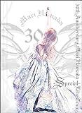 30th Anniversary Mari Hamada Live Tour -Sp...[DVD]