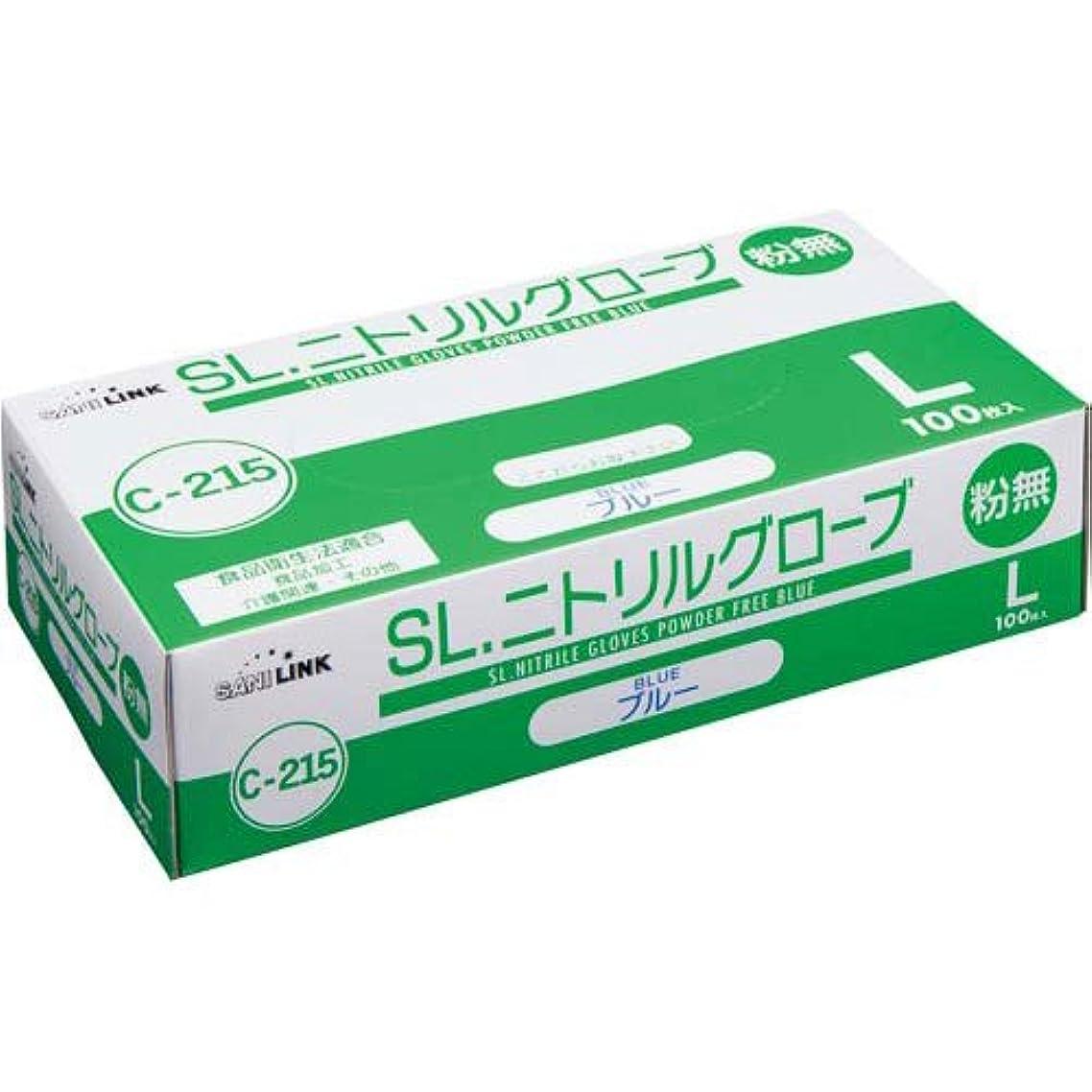 シロクマ腸忘れるフジリンクス ニトリルグローブ粉無Lブルー100枚×30