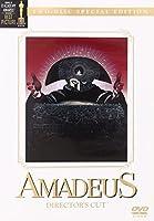 アマデウス ― ディレクターズカット スペシャル・エディション [DVD]
