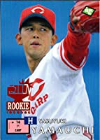 BBM1995 ベースボールカード レギュラーカード No.541 山内泰幸