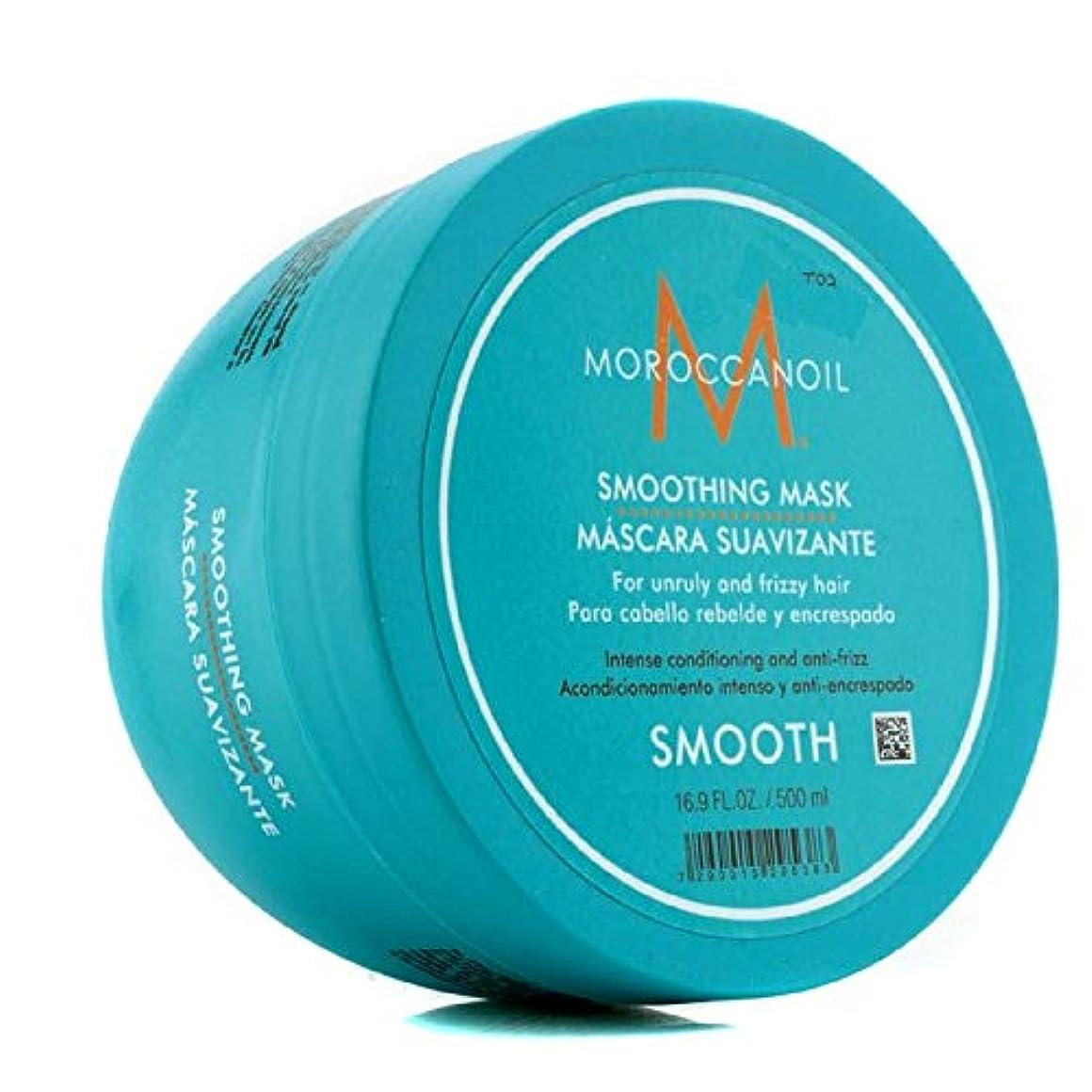 伝染病櫛サリーモロッカンオイル スムージングマスク (広がりやすくまとまらない髪に) 500ml/16.9oz並行輸入品