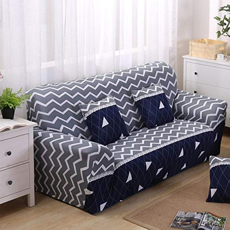 Universal Elastic Sofa Covers for Living Room Sofa Towel Slip-Resistant Sofa Cover Strech Sofa Slipcover   colour10, 2-Seater 145-185cm