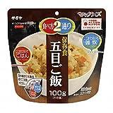 サタケ マジックライス 保存食 非常食 備蓄用食品 5年間長期保存可能 五目ご飯 100g×50食 日本製