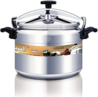 cooking silver aluminum pressure pot size 15 liter from Alsaif-9000/15L