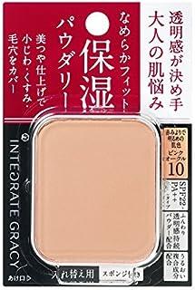 インテグレート グレイシィ モイストパクトEX ピンクオークル10 (レフィル) 11g×6個