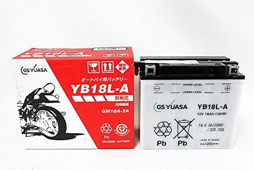 開放式バッテリー YB18L-A