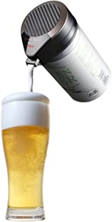 グリーンハウス ワンタッチビールサーバー 缶ビール用 超音波式 ブラック GH-BEERM-BK