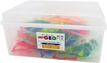3D GEOFIX ジオフィクス(ジオシェイプス) ボリュームセット クリスタルカラー 3歳 4歳 5歳 知育玩具 図形 ブロック おもちゃ メーカー限定増量セット GE-SET-007