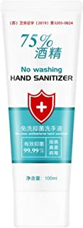 Balai 2020 Newest 100ml Disposable Hand Wash Gel, 75% Alcohol Hand Gel, Quick-Drying Portable Liquid Hand Soap