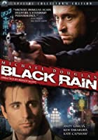 Black Rain [DVD] [Import]
