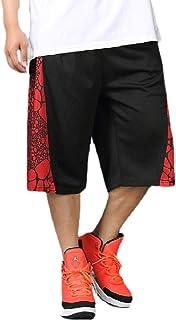 qianqianq Mens Running Elastic Waist Basketball Fashional Plus-Size Fitness Shorts