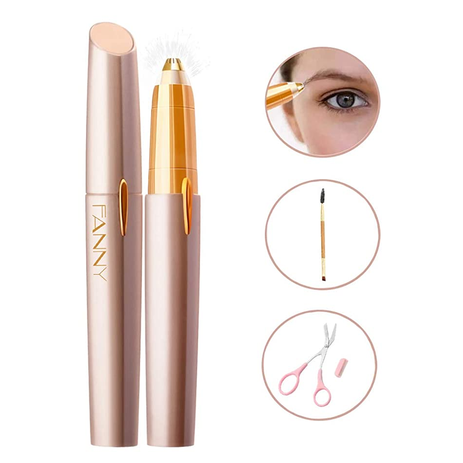 [Upgraded Version] - Eyebrow Trimmer for Women,Brows Electric eyebrow trimmer Eyebrow Hair Remover (Battery included)