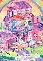 ティーンエイジャーのための大人の子供向けゲーム5000ピースパズルカラーハウス風景ゲーム完璧なフィット感、教育的な知的家族