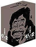 立川談志 ひとり会 DVD全2巻セット【NHKスクエア限定商品】