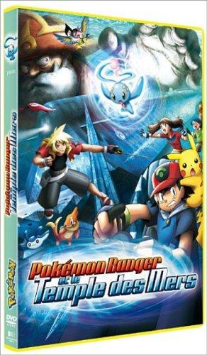 Pokemon Ranger et le Temple des mers