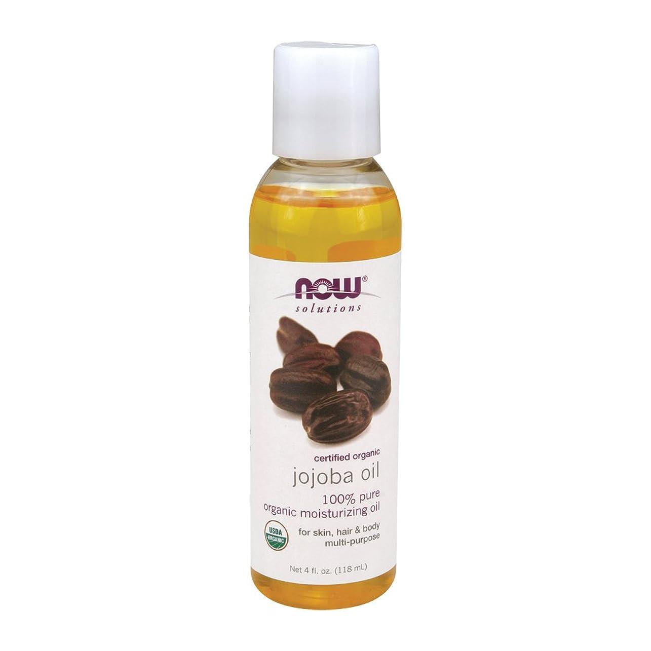 深い逆賞海外直送品Now Foods Organic JoJoba Oil, 4 OZ (Pack of 3)