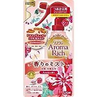 香りとデオドラントのソフラン アロマリッチ香りのミスト アニーの香り つめかえ用 180ml