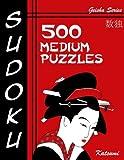 Sudoku 500 Medium Puzzles: Geisha Series Book: Volume 13