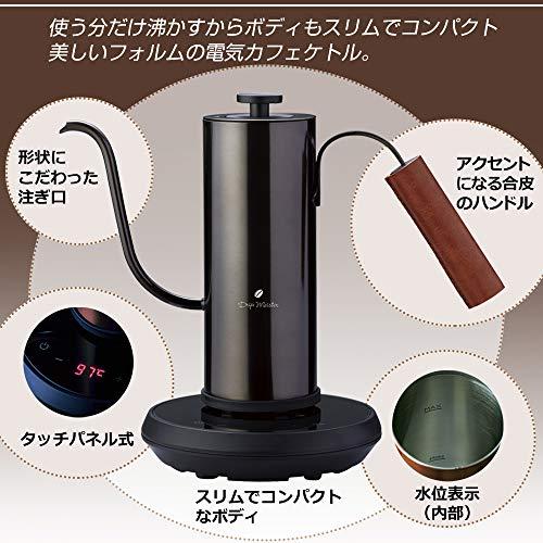 アピックス温調電気カフェケトルAKE-290カッパー|温度調節&保温機能が付いた温調電気カフェケトル