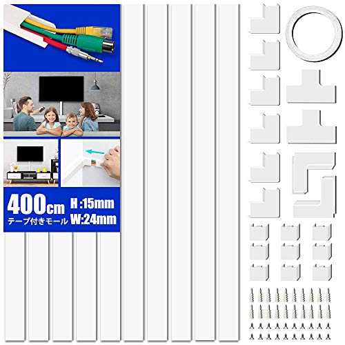 Wire Cover Wire Molding Cable Cover Cable Protector Tape Cable Molding Cord Protector 40*2.4*1.4cm Pack of 10