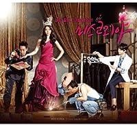 ミスコリア OST (MBC TVドラマ) (韓国盤)