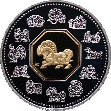 2002Canada Lunar Serie Plata prueba de moneda en caja con certificado de autenticidad–Año de la caballo