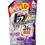 【大容量】トップ クリアリキッド抗菌 部屋干し 洗剤 蛍光剤無配合 洗濯洗剤 液体 詰め替え 超特大1160g