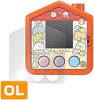 すみっコぐらし すみっコさがし / すみっコさがし DX 用 日本製 指紋が目立たない 反射防止液晶保護フィルム OverLay Plus
