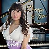 Dream of You〜Salone2