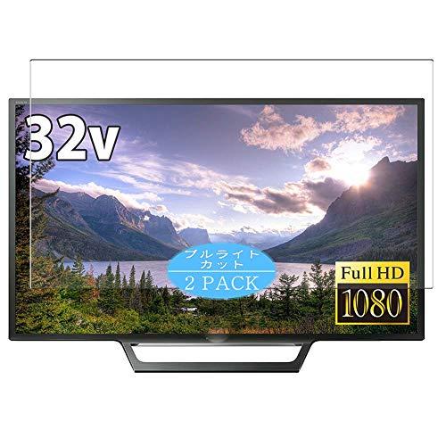 VacFun 2 Piezas Filtro Luz Azul Protector de Pantalla, compatible con SONY 32' KJ-32W730E LCD TV, Screen Protector Película Protectora(Not Cristal Templado) NEW Version