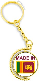 Made In Sri Lanka Country Love Metal Key Chain Ring Golden Keyholder