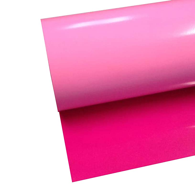 Siser Easyweed Stretch Passion Pink 15