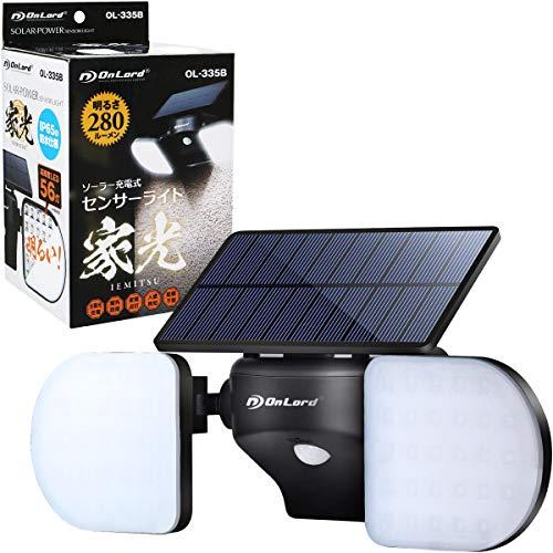 オンロード(OnLord) ソーラーライト 人感 センサーライト 屋外 家光 LED 可動式パネル OL-335B