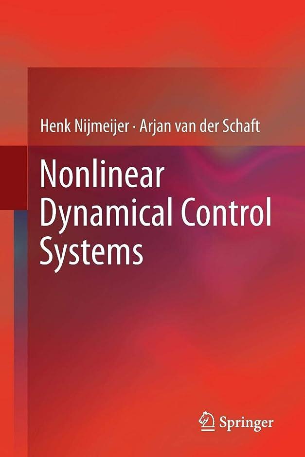 結果追記店員Nonlinear Dynamical Control Systems