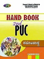 2nd PUC Hand Book Samaja Shastra