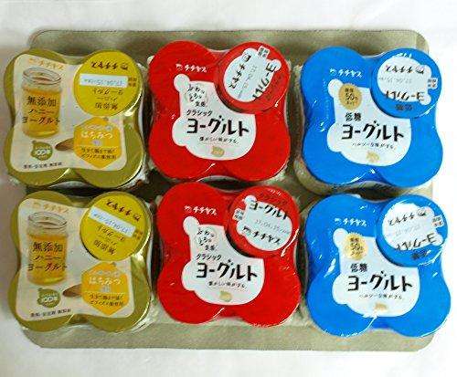 588628 チチヤス ヨーグルトアソートパック (低糖ヨーグルト / クラシックヨーグルト / 無添加ハニー ヨーグルト)発酵乳(80g×4×2)×3種(合計24個)要冷蔵