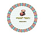 Round awesom habesha placemat set of 6