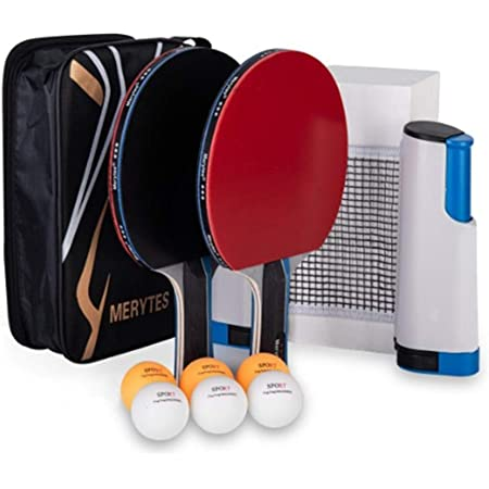 Merytes ポータブル 卓球 ラケット ポータブル 卓球セット ラケット2本 ピンポン球6個 卓球用品 卓球ラケット 卓球ボール