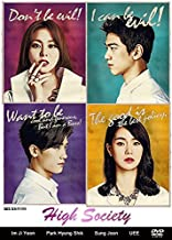 High Society [2015] Korean Drama (Good English Subtitles)