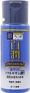 【医薬部外品】肌ラボ 白潤プレミアム 薬用浸透美白乳液 ホワイトトラネキサム酸×ビタミンC配合 140mL